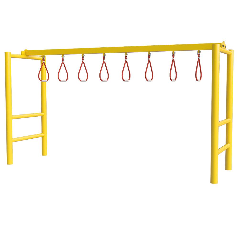 Trapeze Monkey Bars (H Frame)